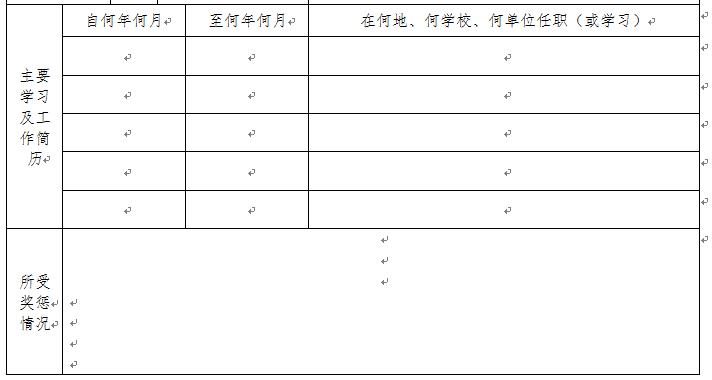 QQ图片20200812162147.png